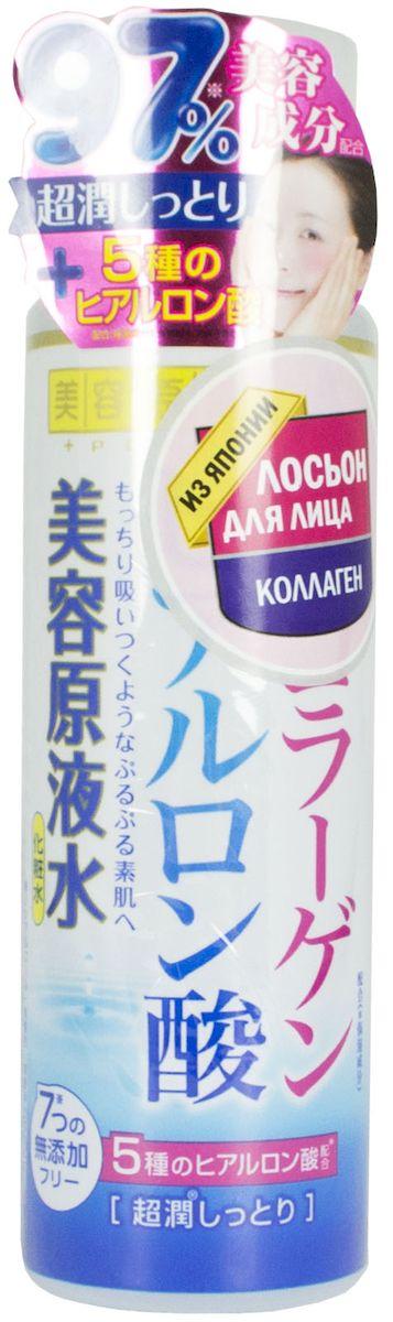 Roland Лосьон для лица Коллаген + 5 видов гиалуроновой кислоты, 185 мл101122Гиалуроновая кислота – превосходно увлажняет кожу, удерживая влагу. Делает кожу упругой и эластичной, улучшает ее общее состояние.Коллаген - глубоко проникает в дерму, питает и удерживает влагу, способствует регенерации собственного коллагена и восстанавливает эластичность. Результат: кожа увлажненная, упругая, эластичная, насыщенная витаминами, минералами и сияет здоровьем и молодостью.