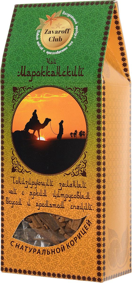 Zavaroff Club чайный микс Марокканский, 80 г2985Zavaroff Club чайный микс Марокканский - тонизирующий зеленый чай с ярким цитрусовым вкусом и ароматом специй. Неповторимый аромат зеленого чая с ярким вкусом папайи и кардамона придает энергию и отлично утоляет жажду.Полезные свойства:Чай Сенча отлично утоляет жажду, превосходно снимает усталость, повышает общий тонус организма, помогает сжигать жиры, очищает от ядов, укрепляет иммунитет и препятствует образованию раковых заболеваний.Лимон укрепляет иммунитет, расщепляет холестерин, укрепляет сосуды, разжижает кровь и стимулирует работу сердечно - сосудистой системы.Мята регулирует процесс пищеварения.Анис ускоряет обмен веществ, улучшает функцию кишечника, нормализует работу печени, желчного пузыря и поджелудочной железы.Корица отлично повышает иммунитет, мобилизует защитные силы организма, расширяет сосуды головного мозга, тем самым улучшая память и концентрацию внимания.