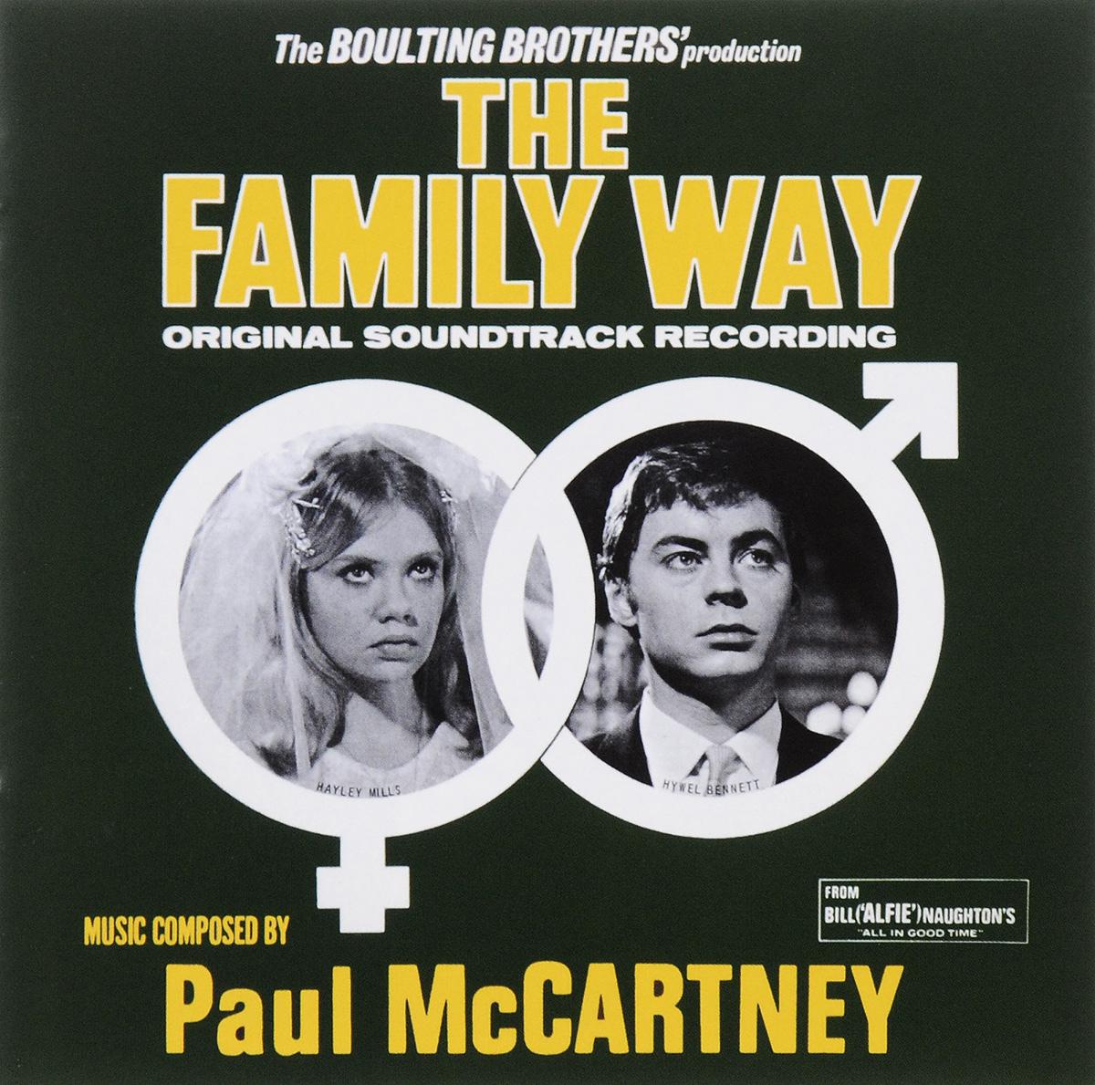 Пол Маккартни Paul McCartney. The Family Way (CD) пол маккартни paul mccartney mccartney special edition 2 cd