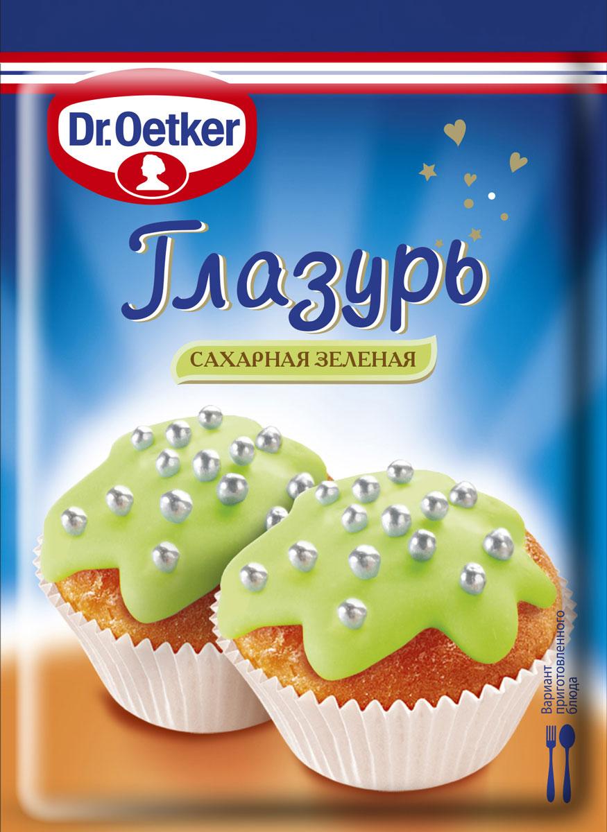 Dr.Oetker Глазурь сахарная зеленая, 100 г1-84-010218Глазурь Dr.Oetkerсахарная Зеленая идеально подходит для куличей, выпечки и других десертов.Приготовить сахарную глазурь стало еще проще! Нужноопустить пакетик в горячую воду на 3-5 минут.Достатьпакетик из воды, выложитьего на полотенце. Надавить на него несколько раз, чтобы сделать текстуруглазури однородной. После чего, срезать уголок пакетика и украсить охлажденную выпечку.