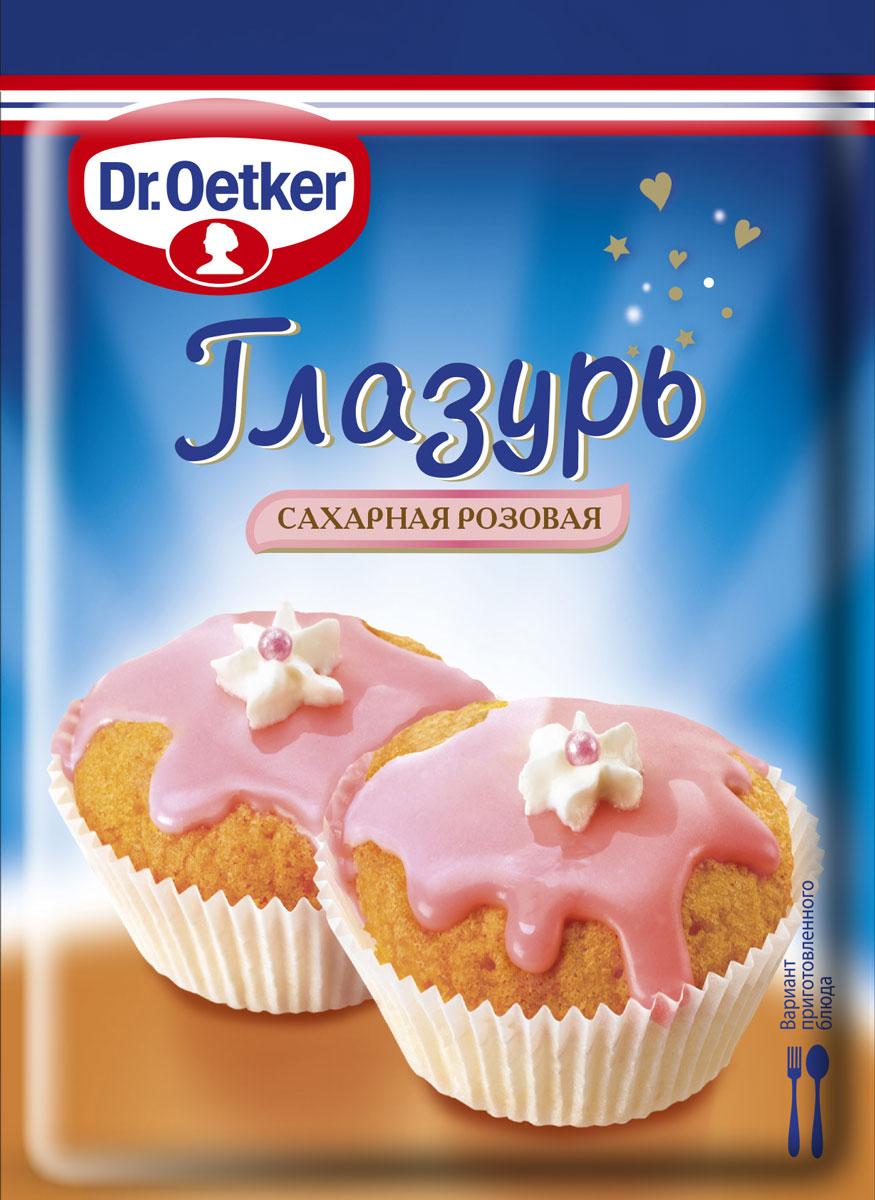 Dr.Oetker сахарная розовая, 100 г