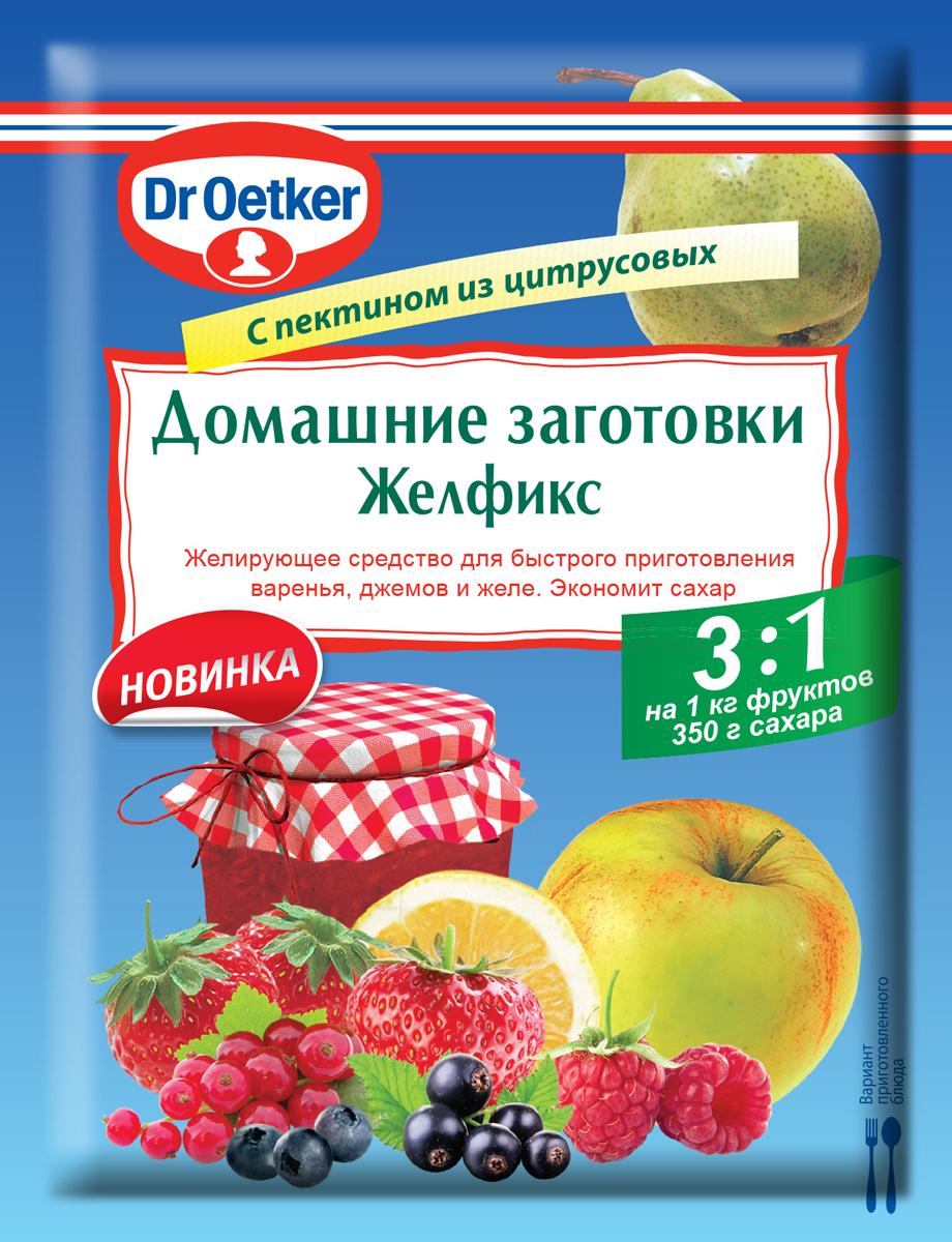 Dr.Oetker Желфикс 3:1 для консервирования, 25 г1-84-008000Желирующее средство для быстрого приготовления варенья, джемов и желе. Экономит сахар