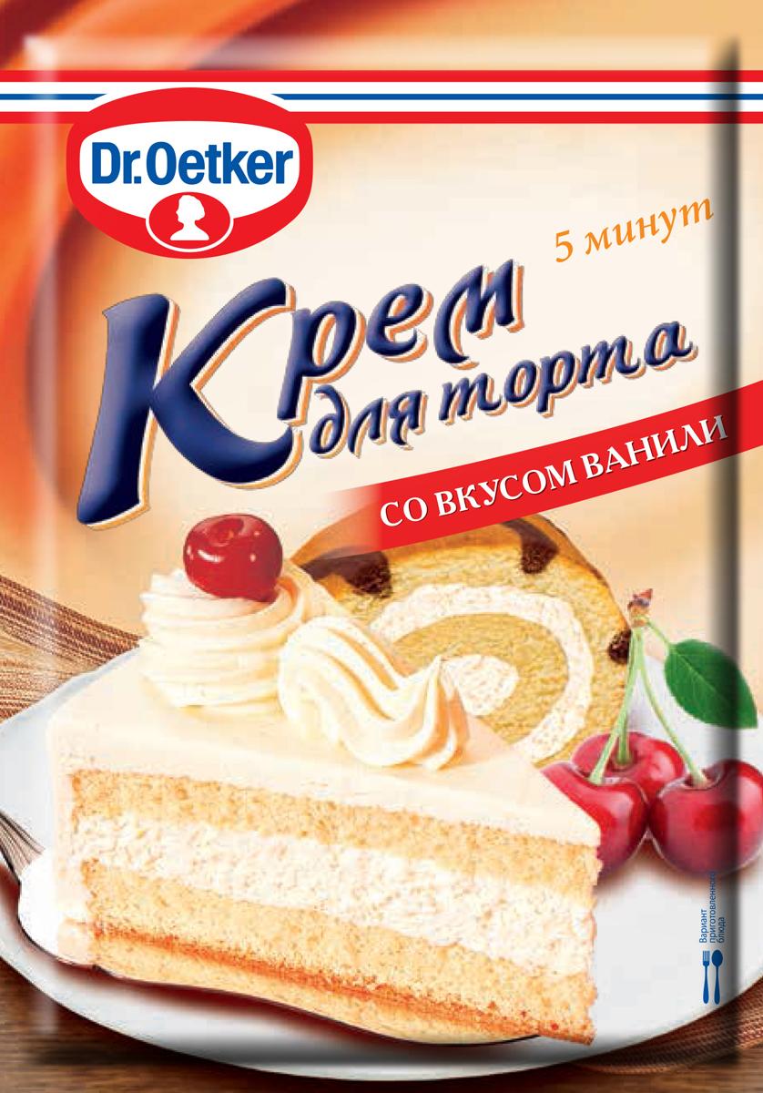 Dr.Oetker крем для торта со вкусом ванили, 50 г тореро вафельные коржи для торта темные 120 г