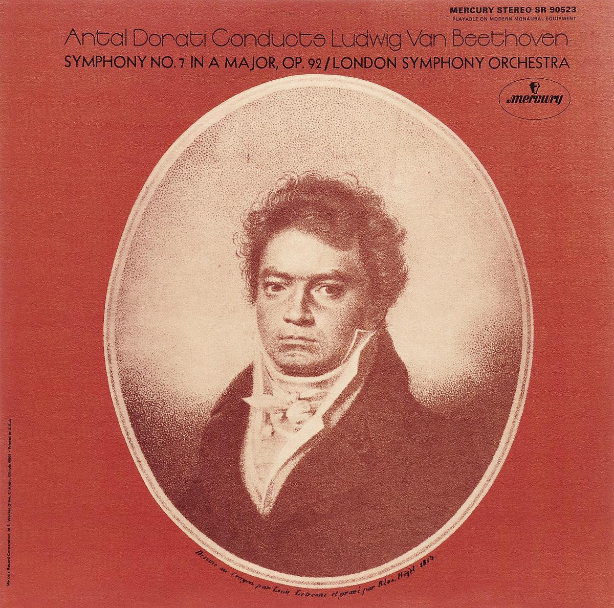 Dorati. Beethoven: Symphony No.7 (LP)