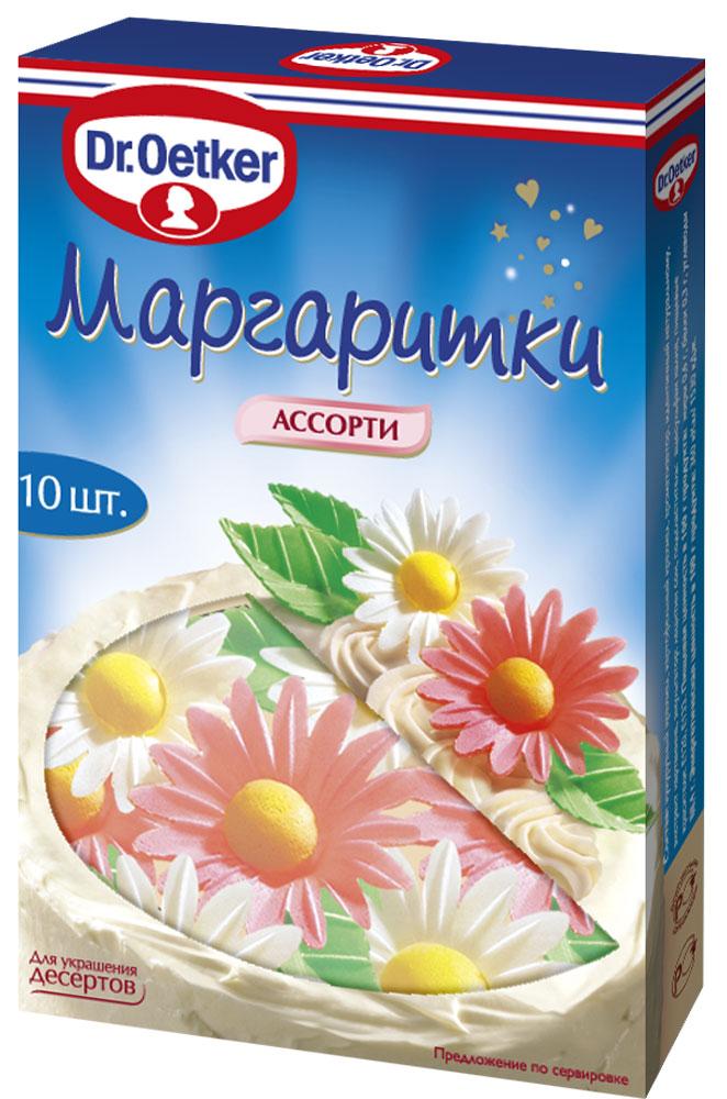 Dr.Oetker маргаритки ассорти, 8 шт н и пирогов севастопольские письма