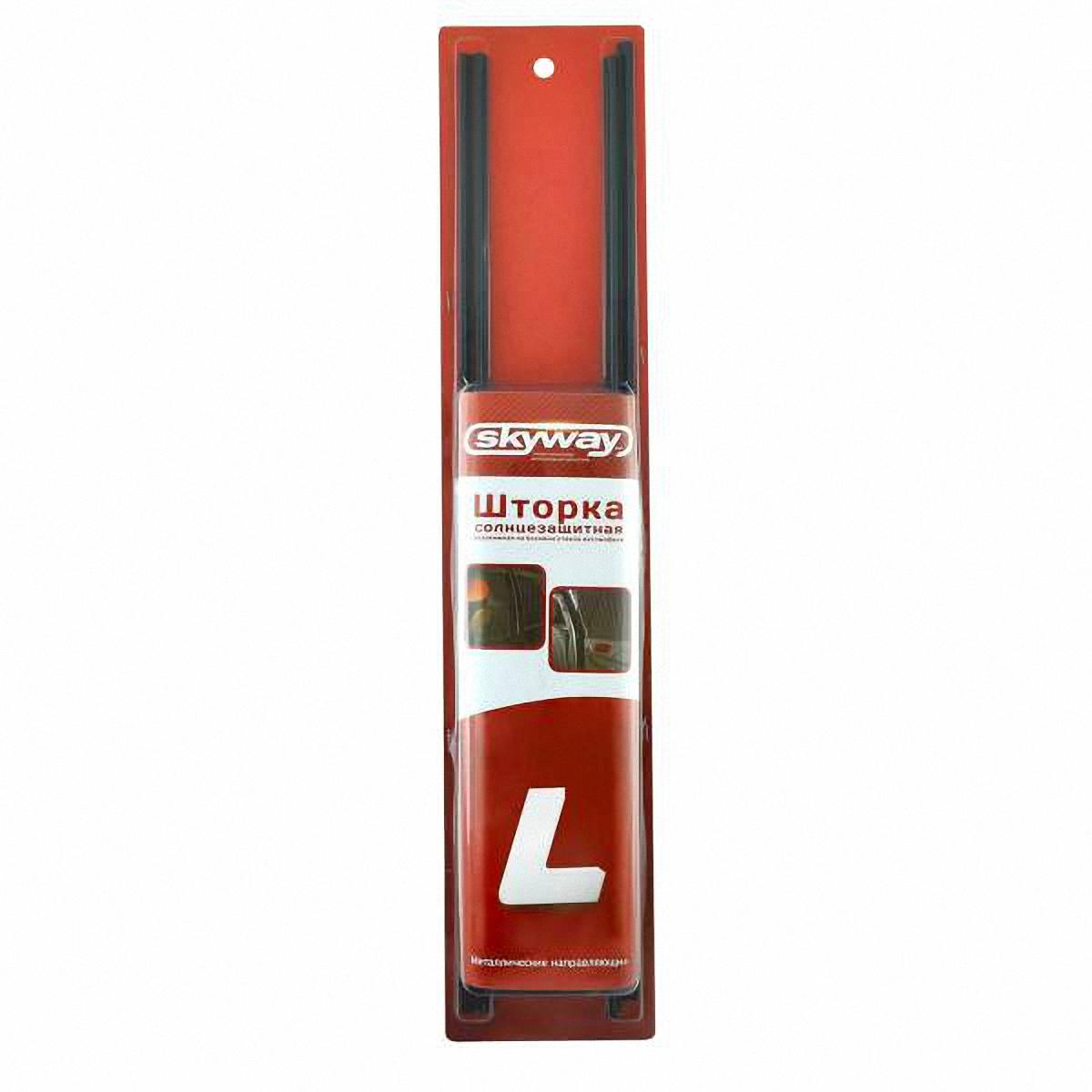 Шторка солнцезащитная Skyway, раздвижная, на боковое стекло, 60 х 53 см, 2 штS01201006Шторка раздвижная на боковые стекла надёжно защитит от прямых солнечных лучей и сохранит прохладу в салоне автомобиля. Крепление: велкро (липучки). Материал направляющих: алюминий. Материал штор: полиэстер. Размер: L (60 х 47-53 см).