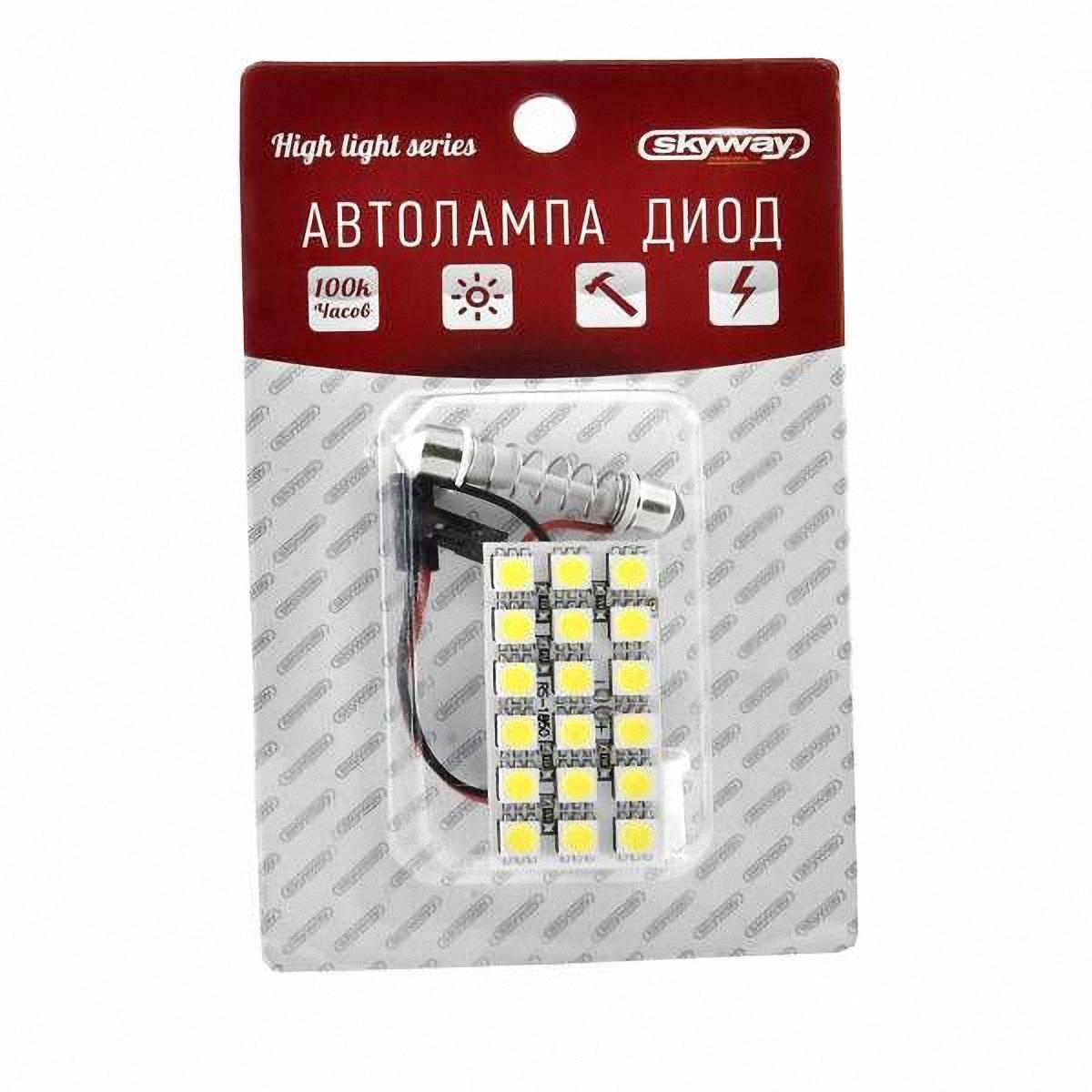 Панель светодиодная Skyway12V 18 SMD диодов, цвет: белый, в блистере. S03301003S03301003Светодиодные панели Skyway имеют значительно больший срок службы, потребляют намного меньше электроэнергии и выдают свет значительно мягче и ровнее, чем те же люминесцентные лампы, не говоря уже о лампах накаливания. Они очень удобны, легко вставляются и достаточно практичны.