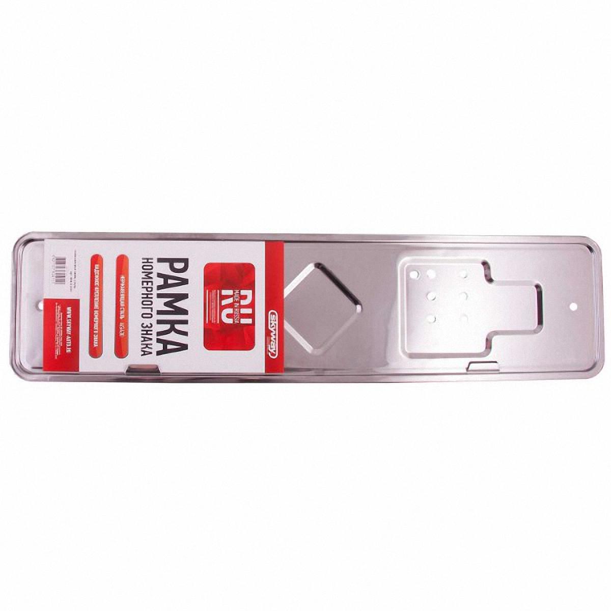 Рамка под номер Skyway, цвет: светло-серыйS04101005Металлическая рамка под номер Skyway предназначена для того, чтобы фиксировать номерной знак на автомобиле, а также для защиты кузова автомобиля от соприкосновения с номерным знаком. Рамка изготовлена из нержавеющей стали. Надолго сохраняет внешний вид, не разрушается и не деформируется от ударов. Высота верхнего поля - 6 мм.Высота нижнего поля - 6 мм.