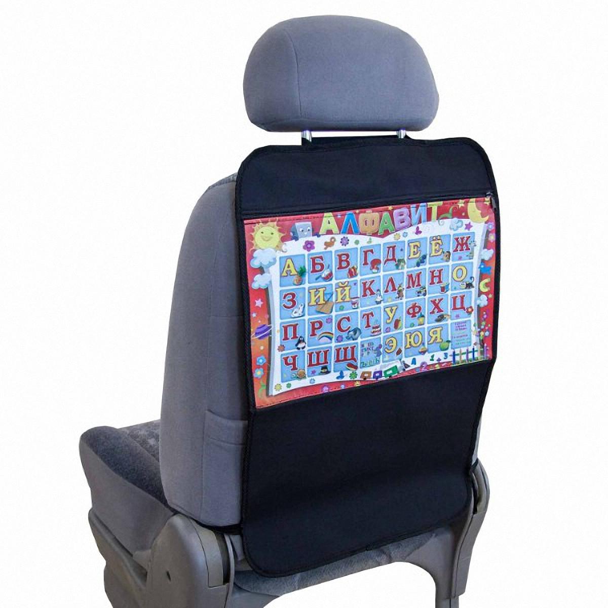 Накидка-органайзер защитная Skyway, на спинку сидения, 37 х 55 см. S06101003S06101003Защитная накидка-органайзер Skyway изготовлена из материалов, отличающихся высокими эксплуатационными характеристиками, благодаря чему в течение длительного времени сохраняет презентабельный внешний вид. Ткань накидки устойчива к механическому воздействию, а также является достаточно прочной и плотной для того, чтобы не пропустить жидкости и другие источники загрязнений к обивке сидений. А рисунок в виде алфавита не даст заскучать вашему ребенку в дальней дороге.Размер изделия: 37 х 55 см.