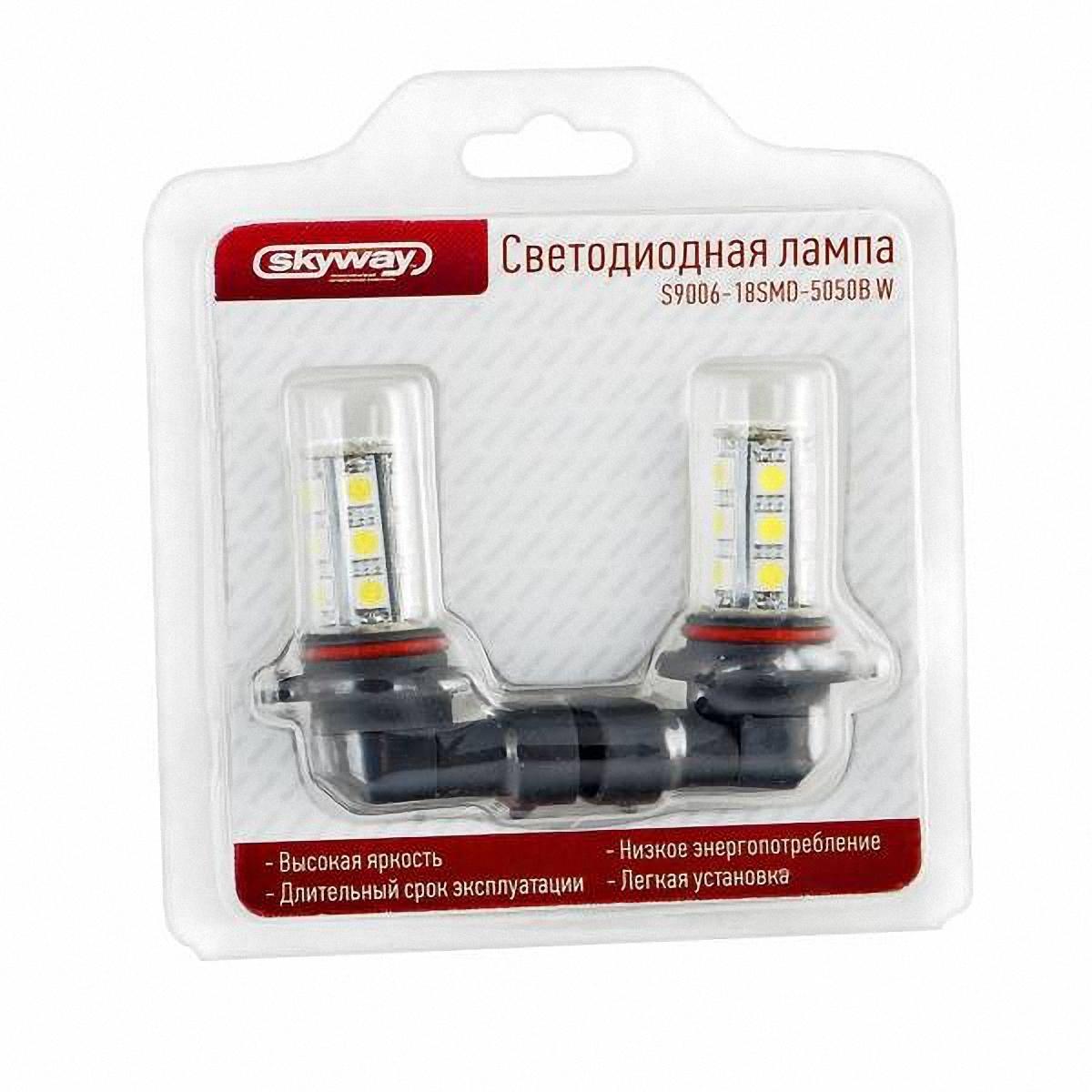 Автолампа диод SkywayHB4/9006. S9006 5050-18B (блистер) (2шт)S9006 5050-18B (блистер) (2шт)Автолампа диод HB4/9006 12V 18 SMD применяется в головном освещении и в противотуманных фарах.Корпус лампы сделан из алюминия, благодаря чему светодиоды не перегреваются.Яркий свет лампы обеспечит хорошее освещение дороги в любых погодных условиях.Использование диодных автоламп дает значительное снижение потребления электроэнергии, следовательно, снижается расход топлива двигателем автомобиля.