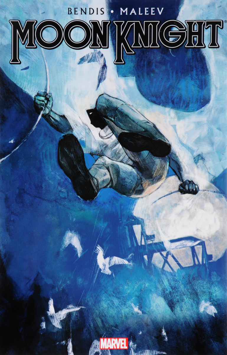 Moon Knight. Vol. 2 half moon run half moon run sun leads me on lp