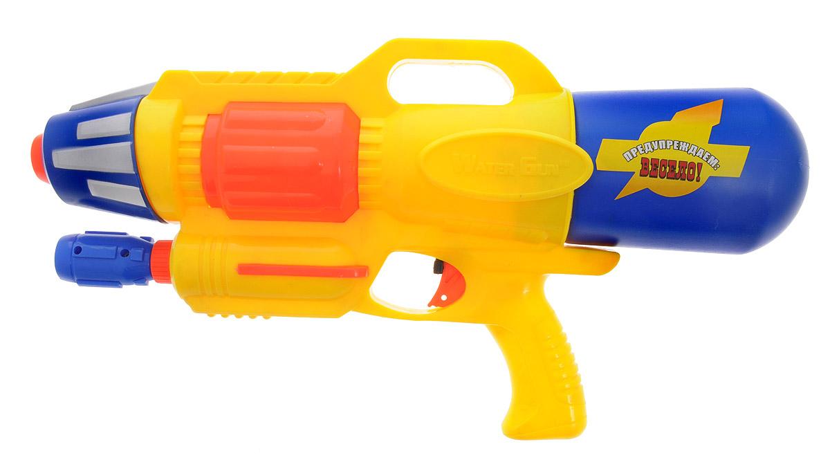 Тилибом Водное оружие с помпой Пистолето цвет желтый синий