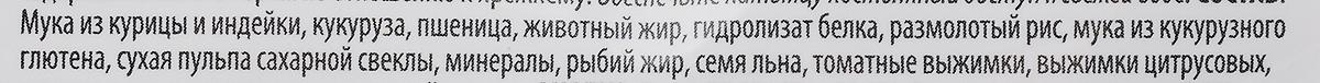 Сухой_корм_~Hill~s~_рекомендуется_щенкам_мелких_и_миниатюрных_пород_после_отъема_от_матери_до_1_года._Также_подойдет_беременным_и_кормящим_сукам._Рацион_содержит_высокий_уровень_ДГК_(докозагексаеновой_кислоты),_которая_содержится_в_материнском_молоке_и_является_жизненно_важным_структурным_компонентом_головного_мозга._Корм_обеспечивает_щенкам_поступление_дополнительного_объема_ДГК_до_момента_отъема_от_матери._Если_после_отъема_щенка_продолжать_кормить_данным_рационом,_то_в_течение_всего_критического_периода_формирования_и_развития_головного_мозга_и_сетчатки_глаз_ему_также_будут_обеспечены_необходимые_уровни_ДГК.Не_рекомендуется_кошкам,_не_кормящим_взрослым_собакам,_склонным_к_избыточному_весу,_щенкам_крупных_пород_(вес_взрослой_собаки_более_25_кг)_после_отъема_от_матери._Анализ:_белок_27,8%25,_жир_18,1%25,_омега-6_жирные_кислоты_2,8%25,_омега-3_жирные_кислоты_0,94%25,_ДГК_0,16%25,_клетчатка_1,6%25,_зола_6,6%25,_кальций_1,3%25,_фосфор_1%25,_натрий_0,49%25,_калий_0,77%25,_магний_0,09%25;_на_кг:_витамин_Е_690_мг,_витамин_С_105_мг,_бета-каротин_1,5_мг.Добавки_на_кг:_Е672_(витамин_А)_41460_МЕ,_Е671_(витамин_D3)_2048_МЕ,_Е1_(железо)_176_мг,_Е2_(йод)_2,6_мг,_Е4_(медь)_22,3_мг,_Е5_(марганец)_7,7_мг,_Е6_(цинк)_150_мг,_Е8_(селен)_0,4_мг,_с_натуральным_антиоксидантом.Товар_сертифицирован.