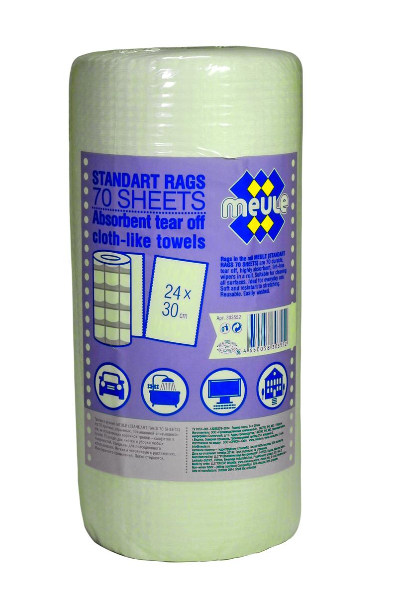 Салфетка для уборки Meule Standart, в рулоне, 24 х 30 см, 70 шт4650058303552Отрывные мягкие салфетки для уборки Meule Standart в рулоне выполнены из вискозы и полиэстера. Они имеют повышенную впитываемость и не оставляют ворсинок.Салфетки подходят для очистки любых поверхностей и идеальны для повседневного ухода.Легко стираются, долговечны в использовании.