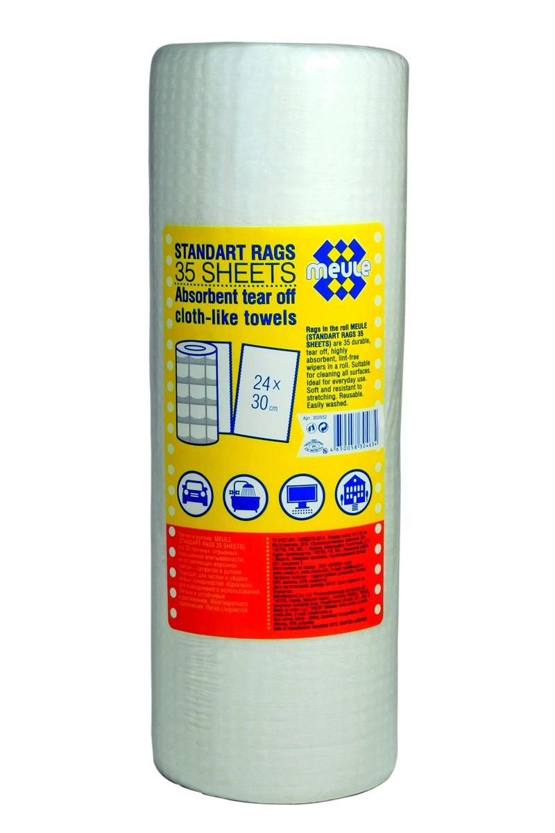 Салфетка для уборки Meule Standart, в рулоне, 24 х 30 см, 35 шт4650058304634Отрывные мягкие салфетки для уборки Meule Standart в рулоне выполнены из вискозы и полиэстера. Они имеют повышенную впитываемость и не оставляют ворсинок.Салфетки подходят для очистки любых поверхностей и идеальны для повседневного ухода.Легко стираются, долговечны в использовании.
