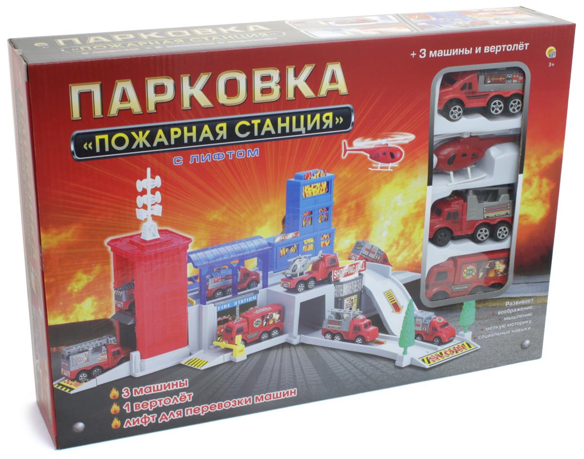 Рыжий Кот Парковка Пожарная станция с лифтом