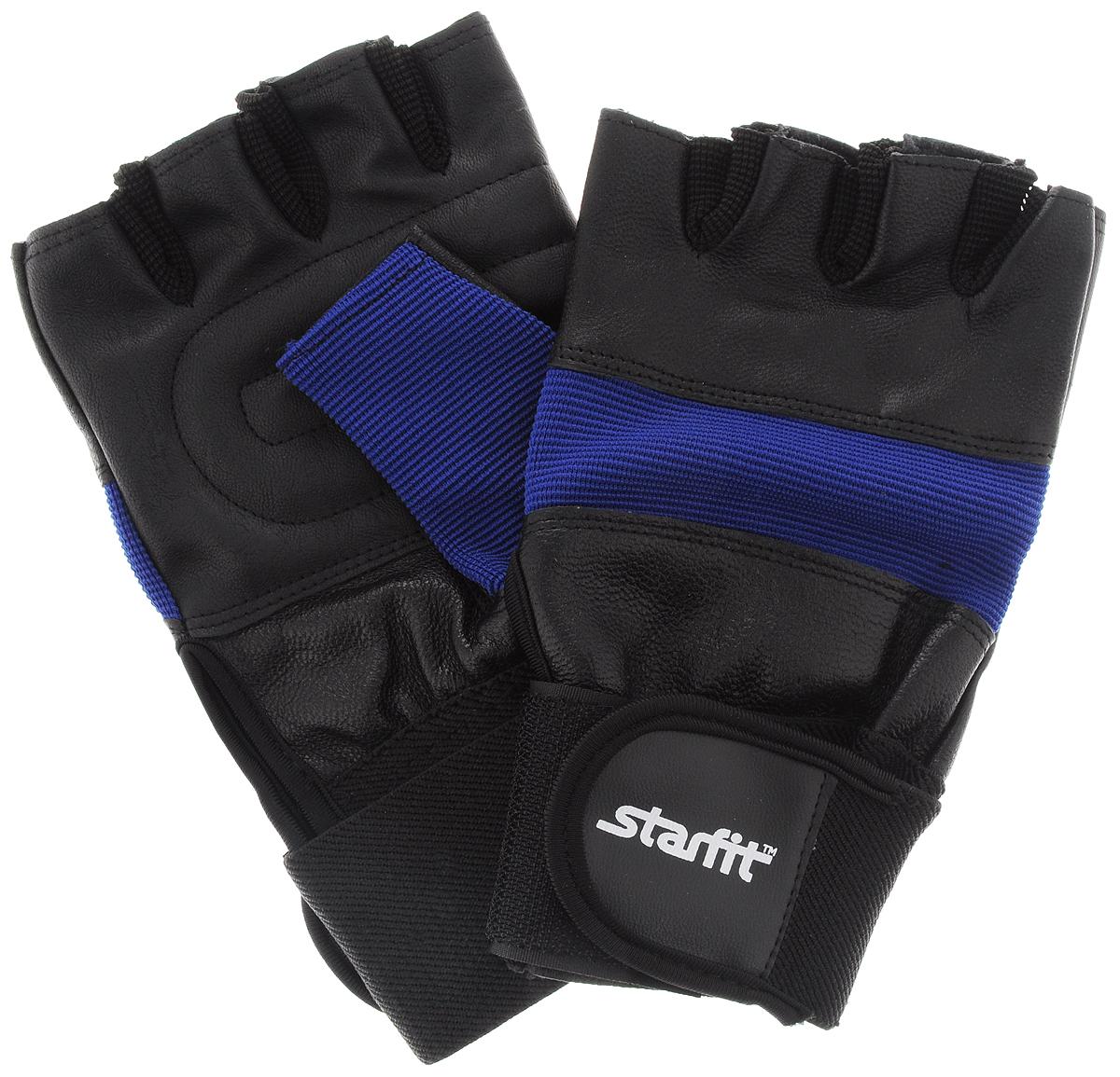 Перчатки атлетические Starfit SU-109, цвет: синий, черный. Размер MУТ-00008328Атлетические перчатки Star Fit SU-109 - это модель с поддержкой запястья. Они необходимы для безопасной тренировки со снарядами (грифы, гантели), во время подтягиваний и отжиманий. Перчатки минимизируют риск мозолей и ссадин на ладонях. Перчатки выполнены из нейлона, искусственной кожи, полиэстера и эластана. В рабочей части имеется вставка из тонкого поролона, обеспечивающего комфорт при тренировках.Размер перчатки (без учета большого пальца): 17 х 10 см.