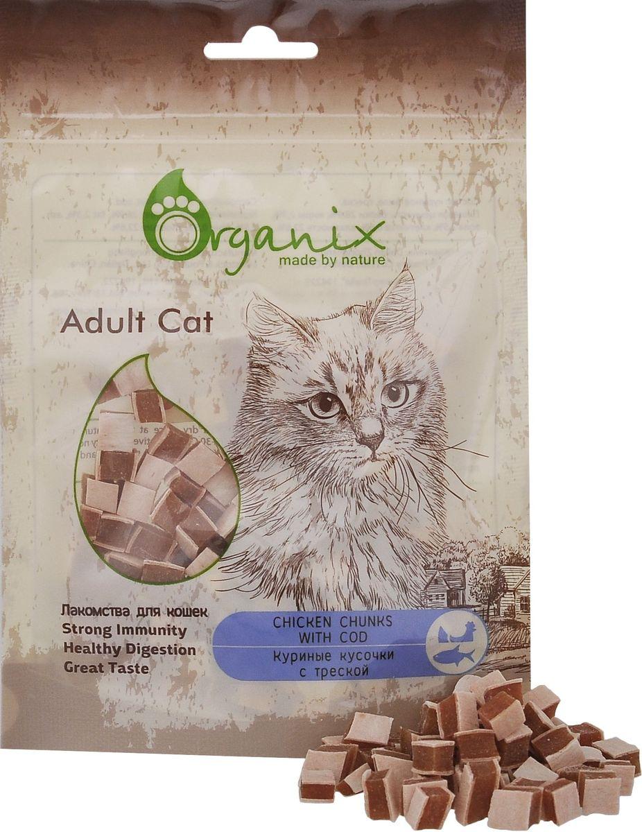 Лакомство для кошек Organix, куриные кусочки с треской сыворотка гель cucumber etude organix 280 мл