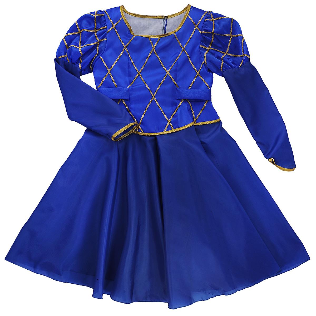 Карнавальный костюм для девочки Вестифика Принцесса, цвет: синий. 102 009. Размер 116/122 - Карнавальные костюмы и аксессуары