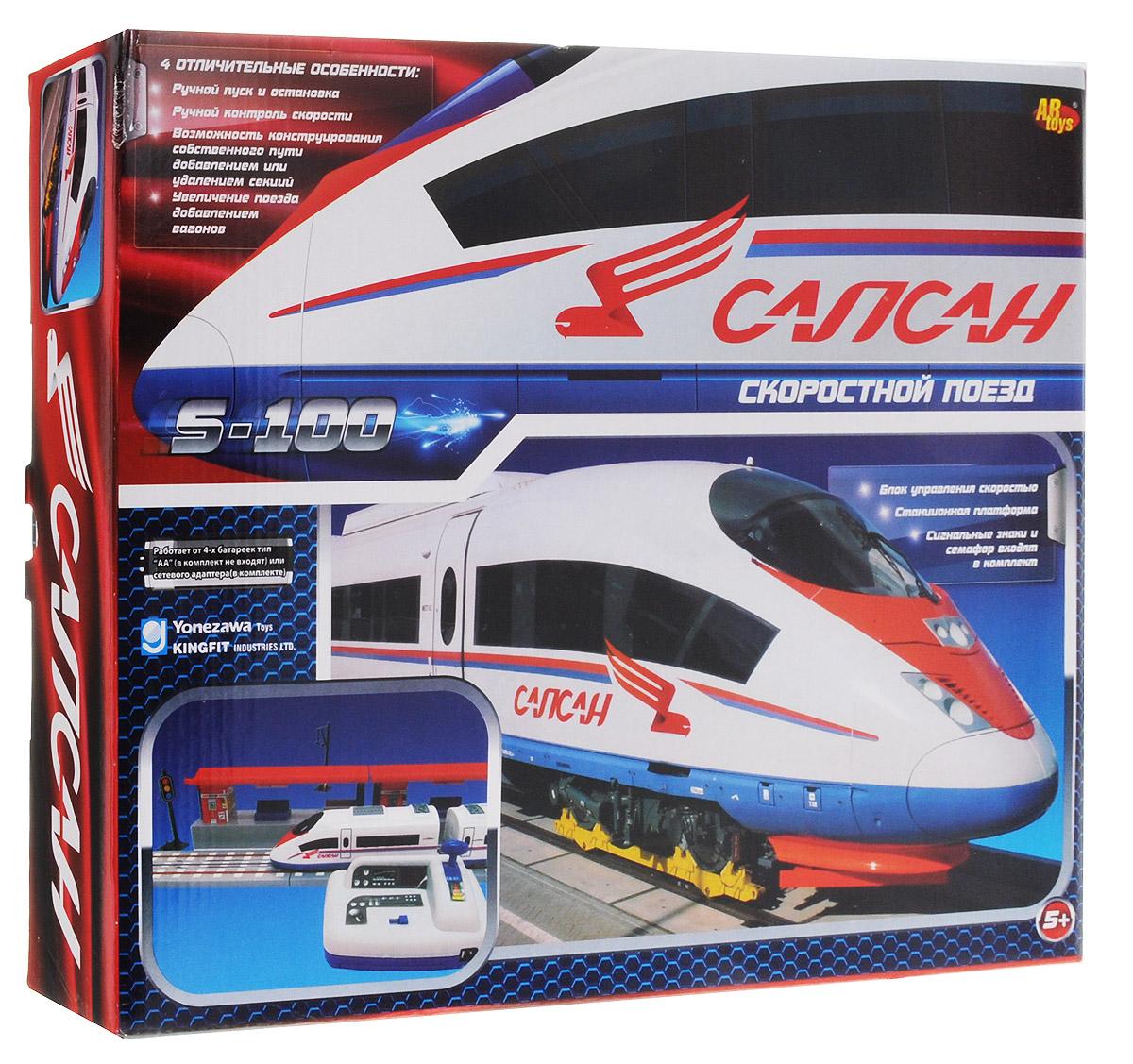 ABtoys Железная дорога Скоростной поезд Сапсан S100 - Железные дороги