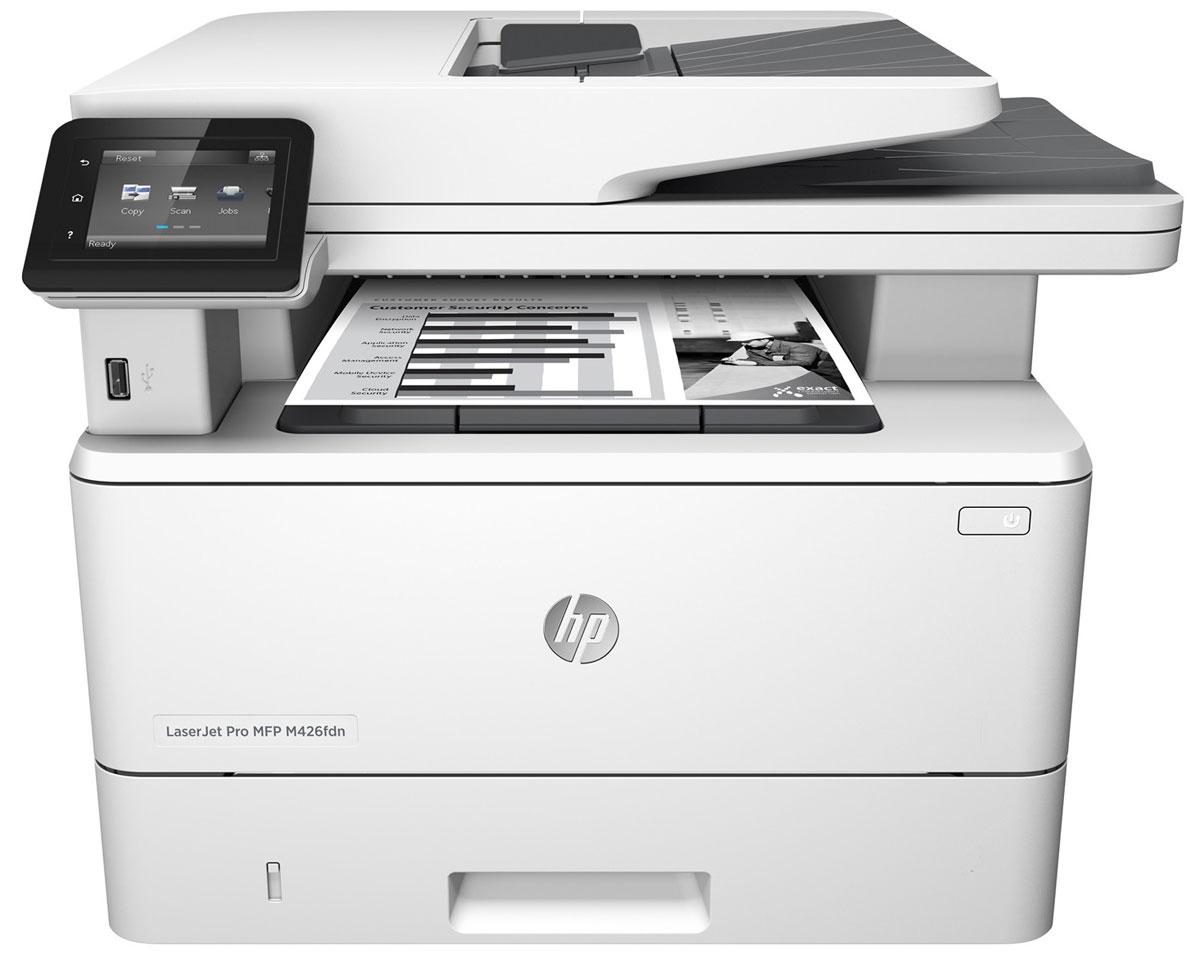 HP LaserJet Pro M426fdn МФУ (F6W17A)F6W17AМФУ HP LaserJet Pro M426fdn поможет быстрее справляться с работой и обеспечит надежную защиту от угроз. Чтобы увеличить объемы печати, используйте оригинальные лазерные картриджи HP с технологией Jetlntelligence.С помощью специальных бизнес-приложений вы сможете выполнять сканирование напрямую в электронную почту, на USB-накопитель, в сетевые папки или в облако. Устройство также обеспечивает более высокую скорость двусторонней печати по сравнению с аналогичными решениями.Благодаря высокой скорости печати вам больше не придется ждать. Для выхода из спящего режима этому МФУ требуется гораздо меньше времени, чем обычно. Управляйте доступом к заданиям печати и используйте другие функции обеспечения безопасности, в том числе проверку подлинности LDAP, приложение HP JetAdvantage Private Print и дополнительное хранилище заданий с защитой с помощью PIN-кода.Благодаря оригинальным черным лазерным картриджам HP увеличенной емкости и технологии Jetlntelligence вы сможете получить больше качественных отпечатков, не выходя за рамки бюджета. Добейтесь высокой скорости и профессионального качества печати благодаря контрастному черному тонеру.Устройство поставляется уже готовым к работе и содержит предварительно установленный лазерный картридж. При необходимости его можно заменить на специальный картридж увеличенной емкости.Откройте для своих сотрудников преимущества прямой беспроводной печати с мобильных устройств без подключения к корпоративной сети. Для отправки заданий печати с большинства смартфонов и планшетов не потребуются специальные приложения. Встроенный сетевой интерфейс Ethernet обеспечивает удобство настройки, печати и обмена файлами.Струйный или лазерный принтер: какой лучше? Статья OZON Гид