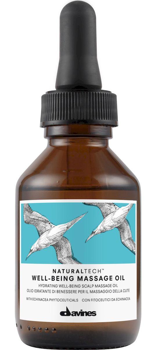 Davines Массажное масло для кожи головы New Natural Tech Well-Being Massage Oil, 100 мл davines балансирующий шампунь new natural tech rebalancing shampoo 250 мл