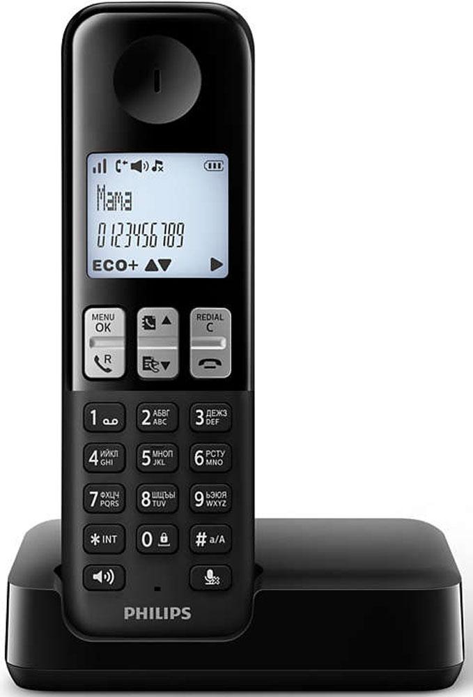 Philips D2301B/51 радиотелефон4895185611136Стильный беспроводной телефон Philips D2301B/51 с эргономичной конструкцией обеспечивает превосходное качество звука HQ Sound, а также он оснащен большим четким дисплеем. Оцените интеллектуальные настройки конфиденциальности, великолепный звук и удобство использования в режиме громкой связи.Иногда перед ответом хочется знать, кто звонит. Идентификатор входящего вызова позволяет отслеживать, кто находится на другом конце линии.Для режима громкой связи используется встроенный динамик, усиливающий голос абонента, что позволяет говорить по телефону, не прижимая трубку к уху. Это очень удобно, если в разговоре принимает участие кто-то еще или если необходимо при разговоре что-то делать.Для дополнительного комфорта задняя панель телефонной трубки имеет специальное текстурное покрытие.Оптимизированное расположение антенны обеспечивает мощный и стабильный прием сигнала даже в комнатах, где беспроводная связь может быть затруднена. Теперь можно принимать звонки в любом месте и наслаждаться длительным и беспрерывным разговором при передвижении по дому.В телефоне Philips D2301B/51 при цифровой обработке звука используется параметрический эквалайзер для точной подстройки звуковой характеристики до запланированной линейной кривой амплитудно-частотной характеристики, обеспечивая чистое и четкое звучание каждого разговора.Теперь звонить друзьям и близким невероятно просто! Для набора номера достаточно одного нажатия, поэтому вам больше не придется каждый раз искать контакт в телефоне. Можно запрограммировать до 2 кнопок для быстрого вызова.Телефон Philips D2301B/51 отличается высокой энергоэффективностью, что снижает негативное воздействие на окружающую среду. Уровень излучения во время зарядки уменьшается на 95 %. В режиме ECO+ уровень излучения снижается до нуля.Philips проверяет качество звучания телефонов DECT тем же образом, что и производители наушников класса high-end. Используя имитатор уха, Philips с точностью воссоздают естестве