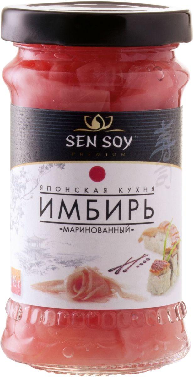 Sen Soy Имбирь маринованный, 145 г sen soy лапша рисовая в гнездах 400 г