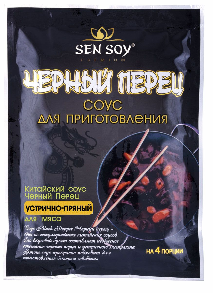 Sen Soy Соус Black Pepper, 120 г