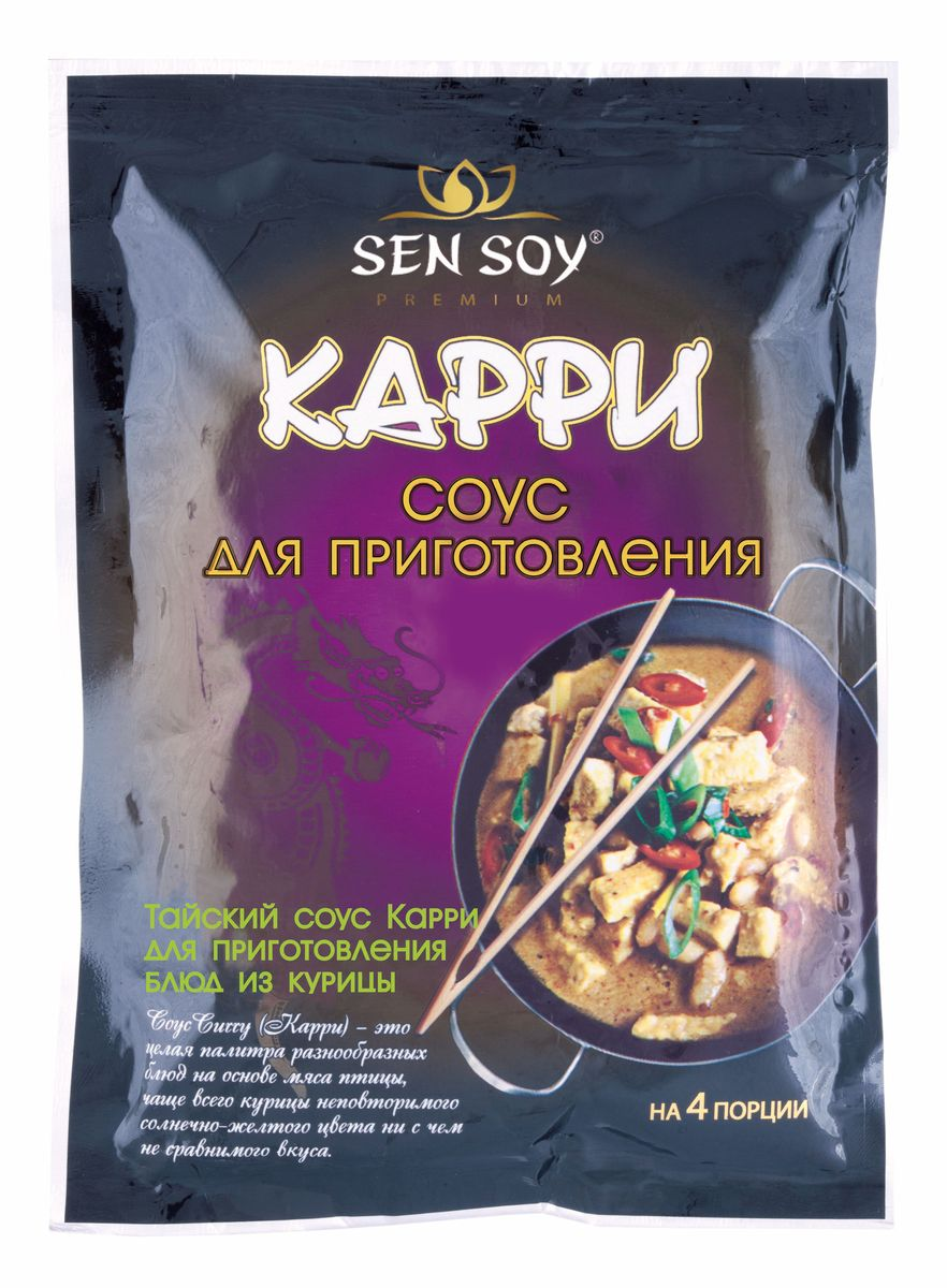 Sen Soy Соус для приготовления Curry, 120 г карри златоуст