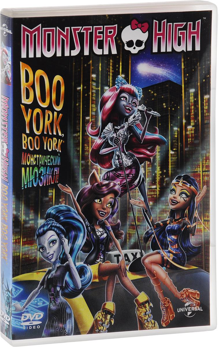 Monster High: Boo York, Boo York: Монстрический мюзикл! кукла monster high boo york elle eedee 26 см chw63