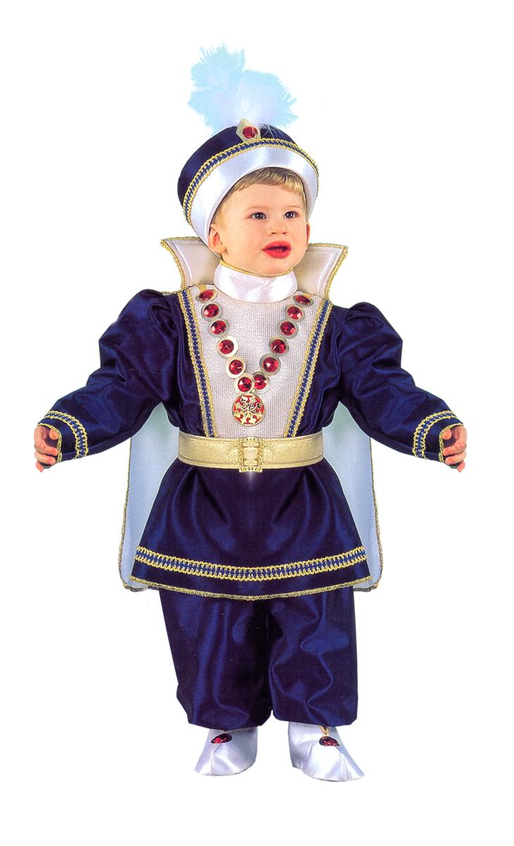 Rio Карнавальный костюм для мальчика Император цвет синий золотой размер 32 (1-2 года) - Карнавальные костюмы и аксессуары