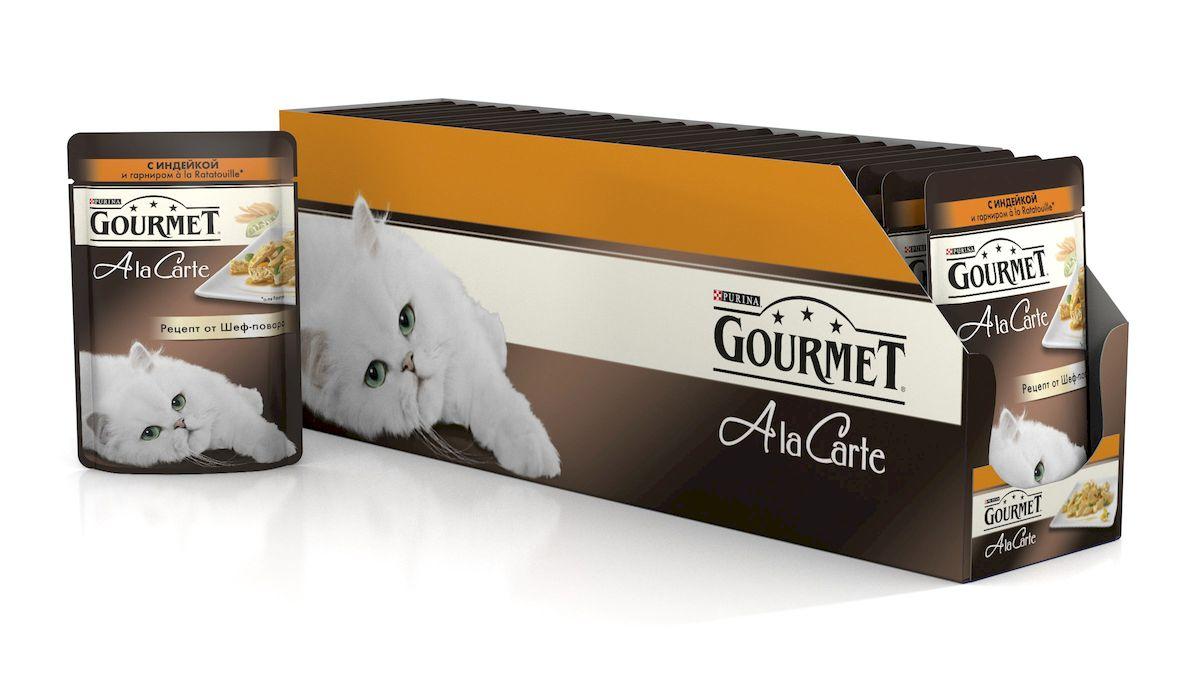 """Консервы Gourmet """"A la Carte"""", для взрослых кошек, с индейкой и гарниром a la Ratatouille, зеленым горошком и морковью, 85 г, 24 шт"""