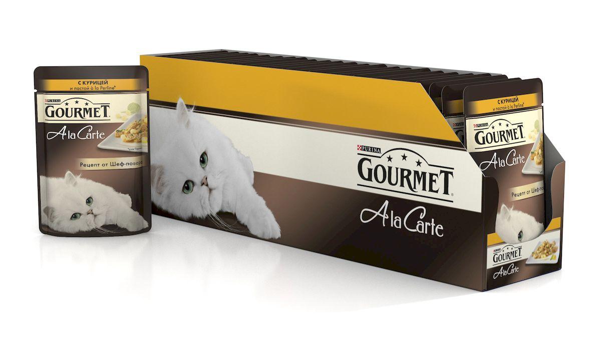 Консервы Gourmet A la Carte, для взрослых кошек, с курицей, пастой a la Perline и шпинатом, 85 г, 24 шт85_24Корм Gourmet A la Carte – это изысканные блюда, приготовленные по рецептам от шеф-повара. Прекрасное сочетание рыбного или мясного ассорти с тщательно подобранными ингредиентами, такими как овощи, рис или паста, создают утонченную гармонию текстуры и вкуса. Рекомендации по кормлению: Суточная норма: 3-4 пакетика в день для взрослой кошки (средний вес 4 кг), в два приема.Данная суточная норма рассчитана для умеренно активных взрослых кошек, живущих в условиях нормальной температуры окружающей среды. В зависимости от индивидуальных потребностей кошки норма кормления может быть скорректирована для поддержания нормального веса вашей кошки.Подавайте корм комнатной температуры. Следите, чтобы у вашей кошки всегда была чистая, свежая питьевая вода. Состав: мясо и продукты переработки мяса (в том числе курицы), экстракт растительного белка, овощи (в том числе шпинат), рыба и продукты переработки рыбы, минеральные вещества, хлебобулочные изделия (в том числе паста), сахара, красители, витамины.Добавленные вещества: витамин A 735 МЕ/кг; витамин D3 113 МЕ/кг; витамин Е 16,5 МЕ/кг; железо 8,5 мг/кг; йод 0,2 мг/кг; медь 0,7 мг/кг; марганец 1,6 мг/кг; цинк 15 мг/кг.Гарантированные показатели: влажность 79,5%, белок 13%, жир 2,7%, сырая зола 2,4%, сырая клетчатка 0,1%.Условия хранения: закрытый пакетик хранить в сухом прохладном месте. После открытия хранить в холодильнике максимум 24 часа.Товар сертифицирован.