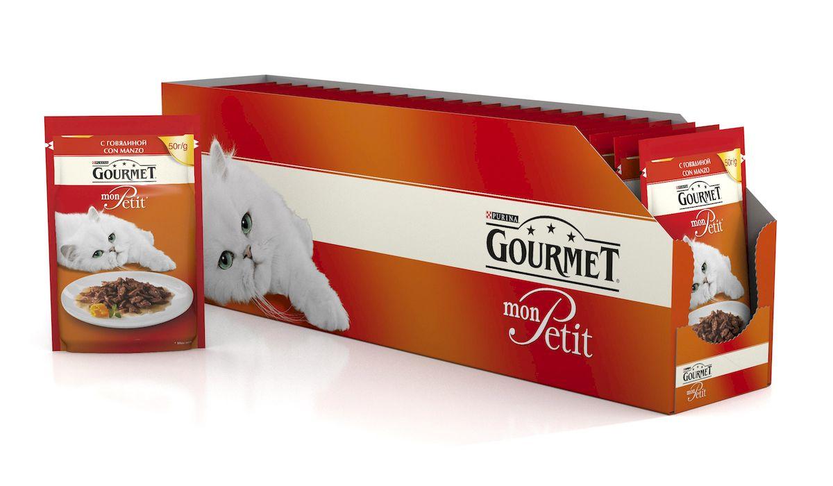 Консервы Gourmet Mon Petit, для взрослых кошек, с говядиной, 50 г, 30 шт60392_30Настоящие гурманы знают, что ничто не сравнится с восхитительным вкусом только что приготовленного блюда. Именно тогда изысканное сочетание превосходных ингредиентов раскрывается наиболее ярко. Ваши питомцы достойны вкусного питания - аппетитного обеда из нежнейших кусочков мяса из только что открытого пакетика. Особый формат упаковки Gourmet Mon Petit (50 г) удобен тем, что содержит порцию оптимального размера. Это позволяет вашему пушистому гурману доесть все сразу до последнего кусочка, наслаждаясь пиком вкуса великолепного продукта. Больше не придется хранить остатки в холодильнике и на следующий день уговаривать своего питомца все это съесть. Ведь он, как настоящий гурман, понимает, что вкусно только то, что сразу же оказывается у него на тарелке. Вы можете быть уверены - ваш гурман оценит изысканное сочетание высококачественных ингредиентов, бережно приготовленных в аппетитном соусе.Состав: мясо и продукты переработки мяса (в том числе говядина 4%), экстракт растительного белка, рыба и продукты переработки рыбы, минеральные вещества, сахара, дрожжи, витамины. Добавленные вещества: витамин A 732 МЕ/кг; витамин D3 112 МЕ/кг; железо 8,4 мг/кг; йод 0,21 мг/кг; медь 0,73 мг/кг; марганец 1,6 мг/кг; цинк 15 мг/кг.Гарантируемые показатели: влажность 81,4%; белок 12,3%; жир 2,8%; сырая зола 1,6%; сырая клетчатка 0,07%.Товар сертифицирован.