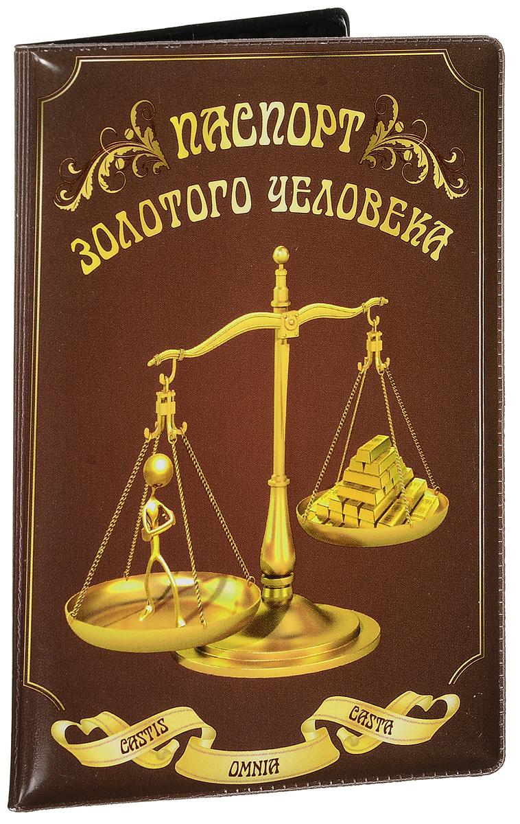 Обложка для паспорта Эврика Золотой человек, цвет: коричневый, золотой. 9605096050Оригинальная обложка для паспорта Эврика понравится вам с первого взгляда. Она изготовлена из качественного ПВХ и оформлена оригинальным принтом с надписью Паспорт золотого человека . Внутри расположены прозрачные карманы для фиксации паспорта.Такая обложка не только поможет сохранить внешний вид вашего паспорта и защитить его от повреждений, но и станет стильным аксессуаром.