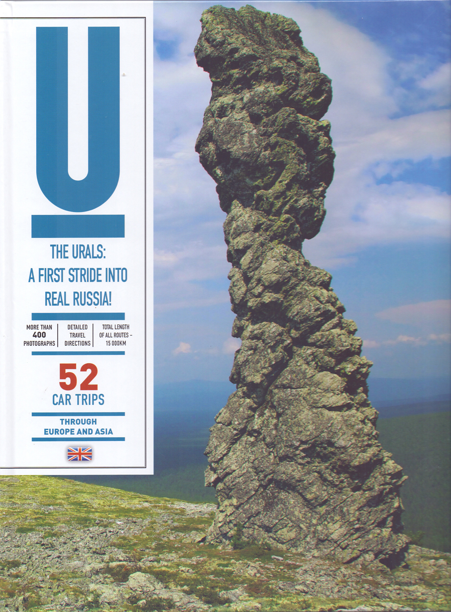 The Urals: A first stride into real Russia! 52 car trips through Europe and Asia