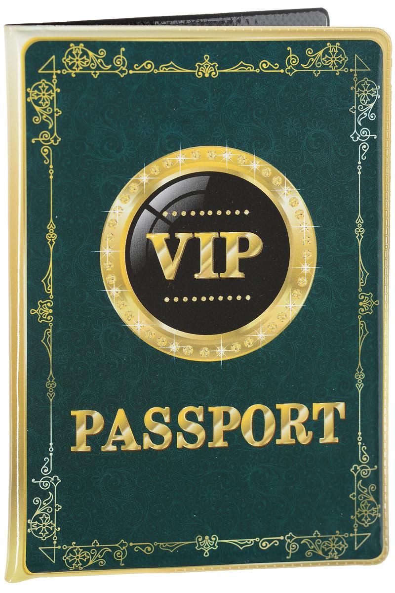 Обложка для паспорта Эврика VIP, цвет: темно-зеленый, золотой. 9603396033Оригинальная обложка для паспорта Эврика понравится вам с первого взгляда. Она изготовлена из качественного ПВХ и оформлена оригинальным принтом. Внутри расположены прозрачные карманы для фиксации паспорта.Такая обложка не только поможет сохранить внешний вид вашего паспорта и защитить его от повреждений, но и станет стильным аксессуаром.
