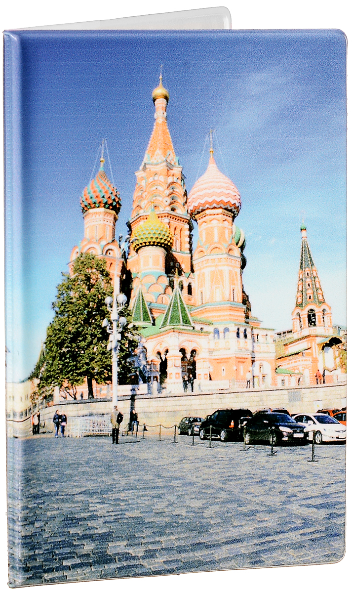 Обложка для паспорта Эврика Москва, цвет: синий, оранжевый. 93251ПВХ (поливинилхлорид)Оригинальная обложка для паспорта Эврика понравится вам с первого взгляда. Она изготовлена из качественного ПВХ и оформленаоригинальным принтом. Внутри расположены прозрачные карманы для фиксации паспорта. Такая обложка не только поможет сохранить внешний вид вашего паспорта и защитить его от повреждений, но и станет стильным аксессуаром.