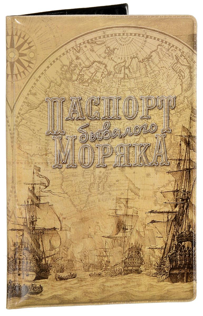Обложка для паспорта мужская Эврика Моряк, цвет: песочный, коричневый. 96071 фигурка есть такая профессия на работе сидеть эврика