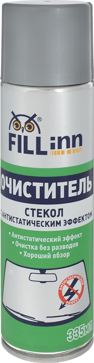 Очиститель стекол Fill Inn, аэрозоль, с антистатическим эффектом, 335 млFL014Быстро удаляет со стекол, фар, зеркал и хромированных деталей автомобиля дорожную грязь, следы от насекомых, излишки полироли и другие специфические загрязнения, не оставляя разводов и царапин. Улучшает видимость. Эффективно очищает стойкий табачный налет и пыль на внутренних поверхностях стекол салона. Создает на поверхности тончайший антистатический слой, который препятствует образованию загрязнений. Активная пена способствует удержанию продукта на вертикальной поверхности благодаря специальной формуле состава, которая предотвращает испарение и содержит фиксирующие компоненты. Продукт безопасен для тонированных стекол. Не содержит аммиака. Имеет приятный аромат зеленого яблока. Подходит для использования в быту: для очистки стекол, зеркал, хрусталя и керамической плитки.