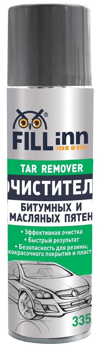 Очиститель битумных и масляных пятен Fill Inn, аэрозоль, 335 млFL015Очищает следы гудрона, масла, древесных смол, битумных пятен и других трудно удаляемых загрязнений с кузова, стекол, фар, решетки радиатора, бампера и хромированных деталей автомобиля. Удаляет невидимые очаги загрязнений из пор и микротрещин.Не требует приложения дополнительных усилий благодаря входящим в состав поверхностно-активным компонентам, расщепляющим органические соединения. Легко эмульгируется водой и смывается, не оставляя жирных пятен.
