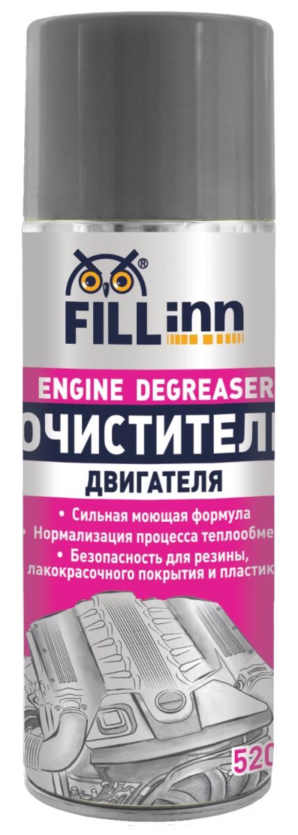 Очиститель двигателя Fill Inn, аэрозоль, 520 млFL016Устраняет любые загрязнения, включая смолистые отложения, с наружной поверхности двигателя и навесного оборудования. Благодаря улучшенной моющей формуле состава разрушается структура загрязнений, и они легко удаляются с очищаемой поверхности. Регулярное применение состава нормализует процесс теплообмена и предотвращает разрушение электропроводки в моторном отсеке агрессивными средами, защищает от опасности возникновения пожара. Может использоваться для очистки двигателей моторных лодок, мотоциклов, квадроциклов, сельхозтехники, агрегатов трансмиссии, подвески, а также для промышленного оборудования.