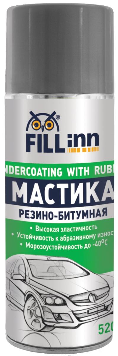 Мастика резино-битумная Fill Inn, аэрозоль, 520 мл мастика eltrans антикорозионная полимерно битумная аэрозоль 1 л