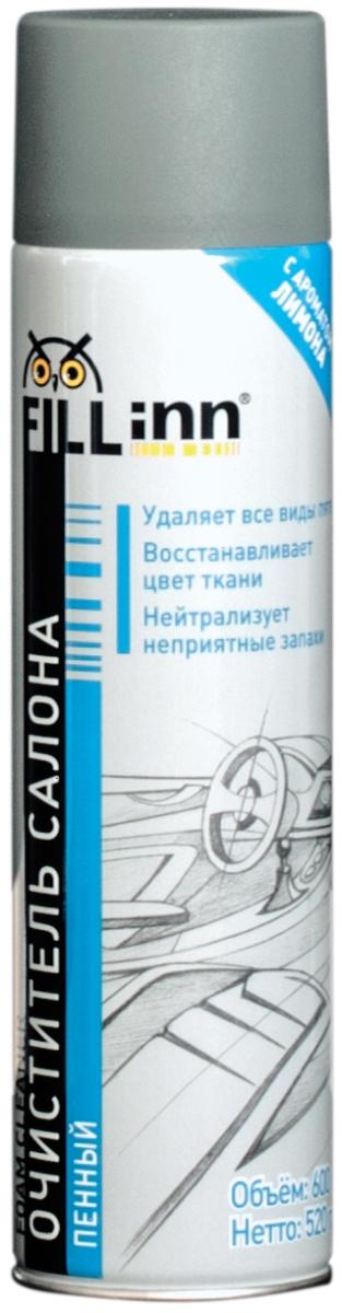 Очиститель салона Fill Inn, пенный, 600 млFL023Аккуратно очищает все типы тканевых и велюровых покрытий салона автомобиля. Удаляет пятна масла, жира, чернил, губной помады, жевательной резинки, сладостей и другие трудно выводимые загрязнения благодаря высокоэффективным поверхностно-активным компонентам нового поколения, входящим в состав средства. Создает пенный слой проникающего действия, который удерживается на поверхности, не впитывается и не стекает, что позволяет очистить сидения, обивку дверей и потолка, ковровые и пластиковые покрытия. Восстанавливает цвет ткани, обеспечивает защиту от разрушительного действия ультрафиолетовых лучей. Нейтрализует неприятные запахи. Освежает и ароматизирует воздух.Подходит для использования в быту для чистки бытовых устройств, кухонного пластика, ванн и раковин, керамической плитки, окрашенных поверхностей, дерева, облицовки стен.