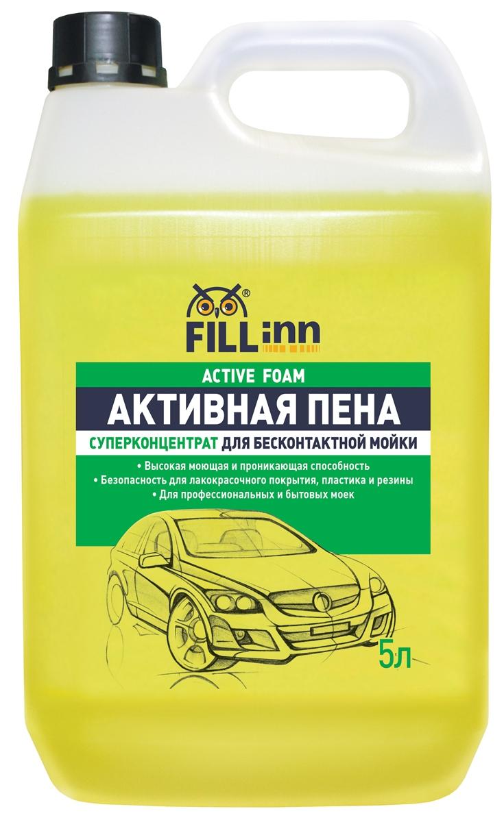 Пена активная Fill Inn, суперконцентрат, для бесконтактной мойки, 5000 млFL032Бережно и эффективно удаляет все виды загрязнений с наружной поверхности автомобиля: битумные пятна, смолу, следы от насекомых, дорожную пыль, копоть и грязь за счет уникального комплекса НПАВ (неионогенных поверхностно-активных веществ). Создает стойкую обильную пену, которая легко смывается с поверхности. Позволяет обойтись бесконтактным способом мойки даже при сильных загрязнениях. Сохраняет блеск лакокрасочного покрытия автомобиля и защищает его от вредного воздействия окружающей среды.Идеально подходит для мойки автомобилей, эксплуатирующихся зимой в городских условиях. Имеет приятный аромат зеленого яблока.Подходит как для профессиональных автомоек, так и для применения с использованием бытовых мини-моек. Может использоваться для мойки всех видов автомобилей.