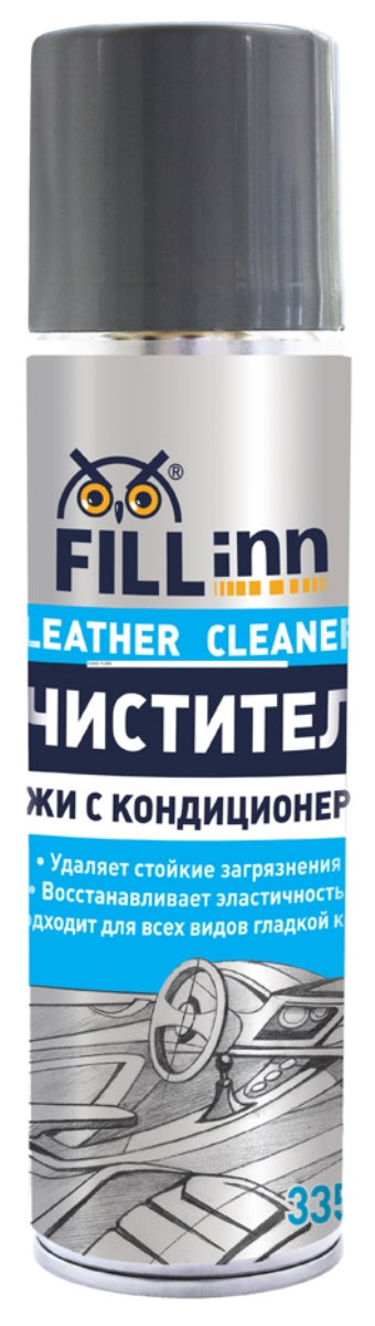 Очиститель кожи Fill Inn, с кондиционером, 335 млFL055Очиститель кожи Fill Inn бережно и эффективно очищает и кондиционирует кожаную обивку салона автомобиля, мотоцикла, а также кожаные вещи, используемые в быту. Подходит для всех видов гладкой кожи. Удаляет стойкие загрязнения различного происхождения, не повреждая структуру поверхности.Благодаря натуральным воскам, увлажняющим и кондиционирующим компонентам средство придаёт коже мягкость и эластичность, защищает от истирания и растрескивания, восстанавливает первоначальную насыщенность цвета. Не оставляет жирных следов и не изменяет естественного блеска кожи. Обладает приятным ароматом новой кожи. Средство может применяться для очистки и кондиционирования винила и пластика, а также в быту для обработки сумок, обуви, кожаной мебели и т.д.