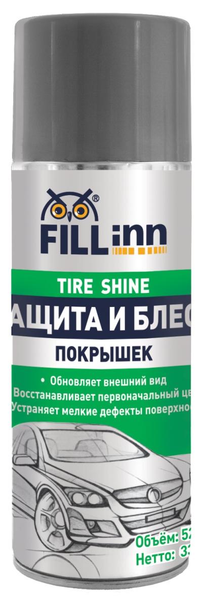 Средство для покрышек Fill Inn, аэрозоль, защита и блеск, 520 млFL064Является эффективным средством для улучшения внешнего вида шин. Состав не является пенным очистителем. Обновляет и защищает боковые поверхности покрышек и резиновых молдингов, придает им интенсивный блеск мокрых шин и устраняет мелкие дефекты поверхности. Образует защитную антистатическую грязеотталкивающую полимерную пленку. Мойка покрышек после применения не требуется. Обработанные колеса меньше загрязняются, их можно реже мыть.Средство восстанавливает структуру поверхности резины благодаря входящим в состав силиконам, которые проникают в микротрещины и останавливают их развитие, специальные фильтры, входящие в состав продукта защищают покрытие от вредного воздействия ультрафиолетовых лучей. Идеально подходит для консервации покрышек при длительном хранении в межсезонье. При использовании данного средства покрышки прослужат не один сезон. Содержимого баллона - 520 мл - хватит на обработку 20 покрышек R14.