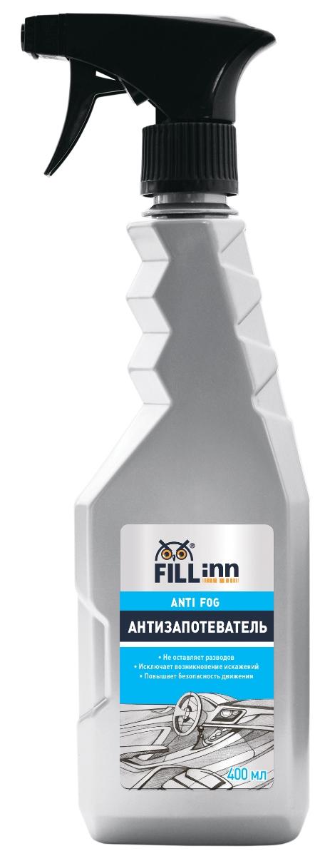 Антизапотеватель Fill Inn, спрей, 400 млFL111Антизапотеватель FILL Inn предотвращает запотевание стекол автомобиля (в том числе, стекол с обогревом), улучшает видимость и повышает безопасность движения. При значительных перепадах температур в течение продолжительного времени сохраняет эффект кристальной прозрачности.Не влияет на преломляющую способность стекла, исключает возникновение искажений. Не оставляет разводов.