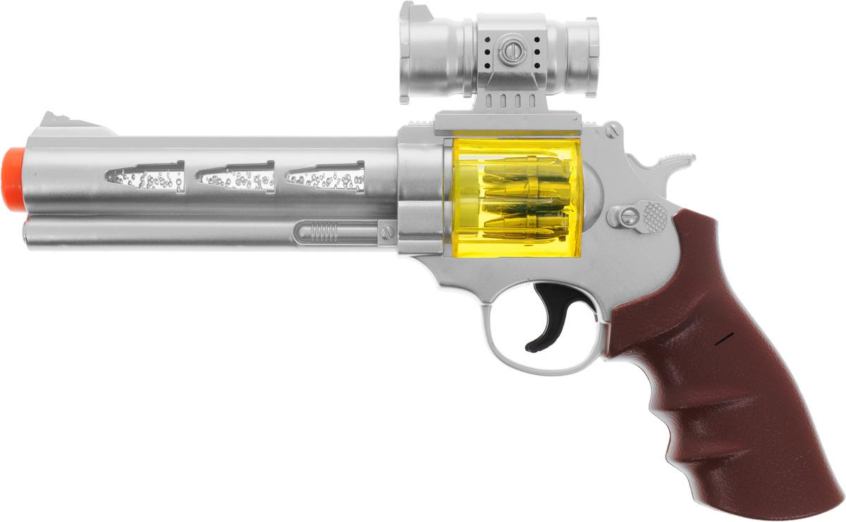 ABtoys Штурмовой револьвер ARS-250 в москве травматический револьвер таурус
